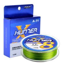 manufacturers 8 strand 150meter New Style polyethylene Coated PE Multifilament seawater braid fishing line