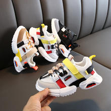 High quality rubber children shoes sport sneakers