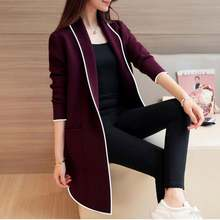 New Hot sale 2019 Women Long Cardigan mid-long style women long coat knitted Solid for winter