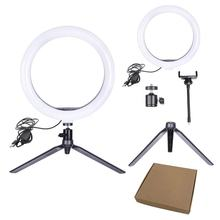 10inch 26cmLED Studio Camera Ring Light Phone Video Light Lamp With Tripods Selfie Stick Ring Table Fill Light