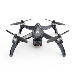 New Arrival Updated MJX B5W BUGS 5W Drone GPS Brushless 5G 4K Camera WIFI Quadcopter FPV Camera Auto Return 20mins Flying Time
