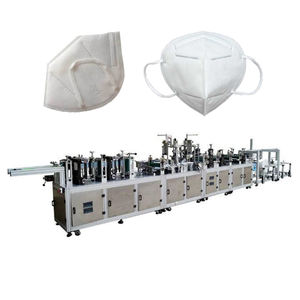Full Automatic Disposable Face Mask Making Machine Folding Type Face Dust Mask Making Machine N95 Disposable Face Mask Machine