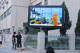 All weather outdoor LCD video wall high brightness with perfect display effect and less energy consumption