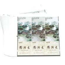Custom High Quality Low Price Ticket Scenic Spot Ticket Custom Printed Concert Tickets
