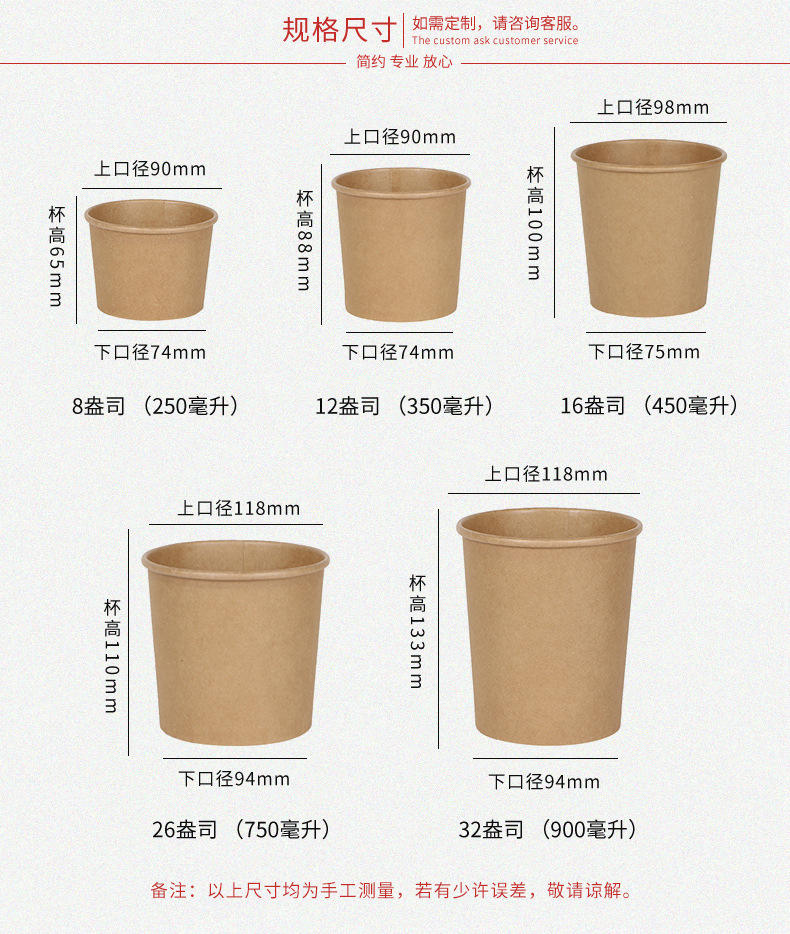 Factory Disposable kraft paper soup bowl/ food container with lids