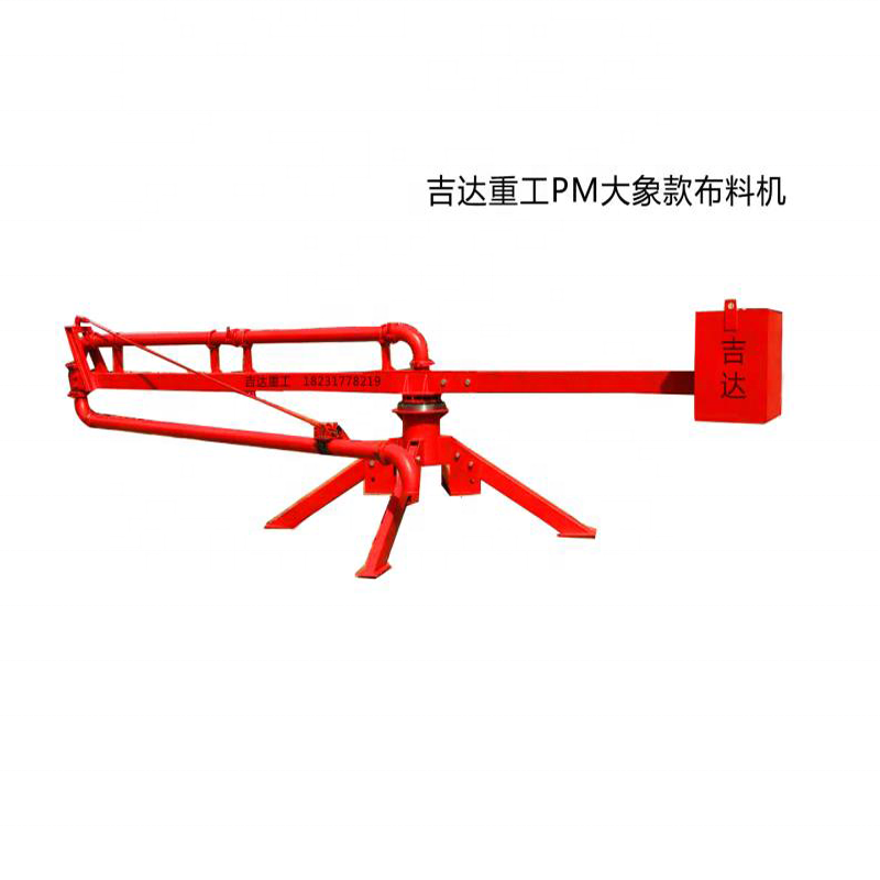 Hot sale factory supply Save 50% Cost Construction Machinery Manual/Mobile Concrete placing boom/concrete spreader