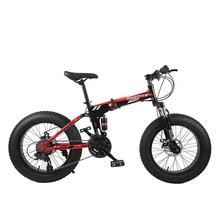 China factory hot sale Snow Bike Beach Bike adult 20 inches snow bicycle big tyre snow cycle