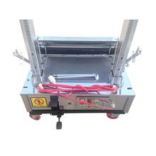 ZB800-4A Wall Plastering Machine Price Rendering Tools For Concrete