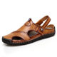 Men's sports outdoor big yards men's shoes breathable leather slippers sandals trend