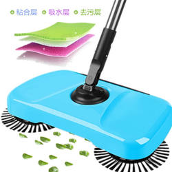 Hotsale Cleaning Equipment Cordless magic hand push sweeper