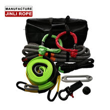 (JL Rope)Off Road Gear Recovery Kit  Tow Strap + Tree Saver + Heavy Duty Snatch Block Pulley