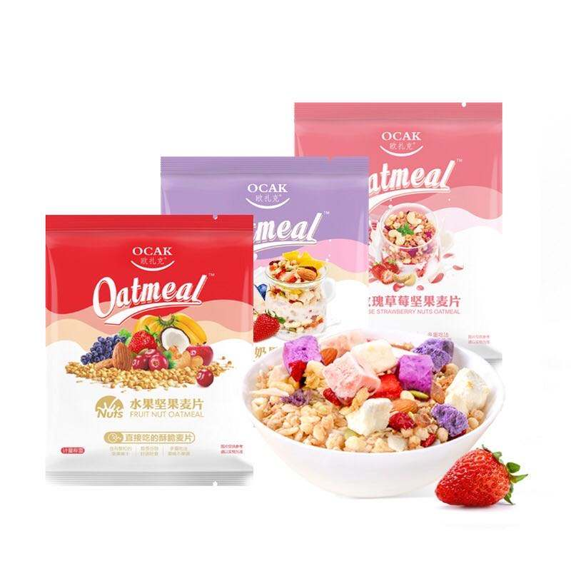 Wholesale chinese Yogurt Oatmeal snacks rolled oats instant food