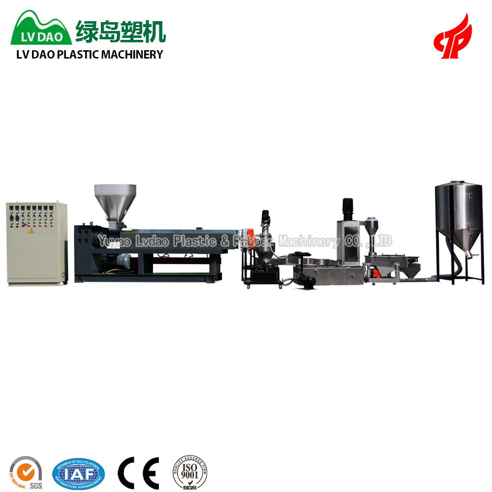 New Technology Water Ring Hot Cut HDPE LDPE Plastic Extruder Machine