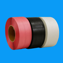 Yong Sheng A single package Printing industry steel strap