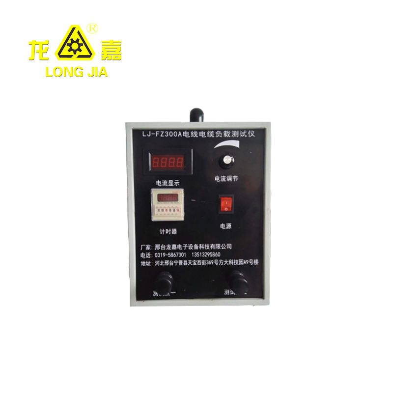 wire cable short circuit meter point load tester
