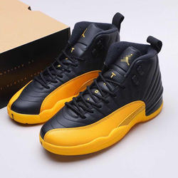 2020 New Arrival Plus Size Original Quality Sneakers Mens Re