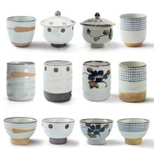 Retro Japanese Ceramic Soup Cup Coarse Pottery Hand Painted Personality Creative Teacup Coffee Wine Cups