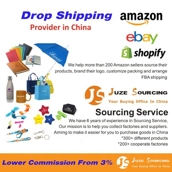 Juze/Allin gift Sourcing Service Amazon 1688 taobao Shipping cargo Agent your buying office In China