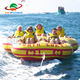 Inflatable Towable Toys Tube Donut Boat Ride/inflatable banana boat towables/inflatable towable crazy ufo