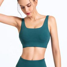 Wholesale High Quality Solid Wireless Active Wear Sports Clothing Woman Bra New Fashion Bra Factory