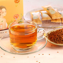 FDA APPROVED INSTANT HONEY GINGER TEA