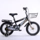 Bmx Bike Fashion And Cheap BMX Bikes/kids Bicycle With Children Sport Bike