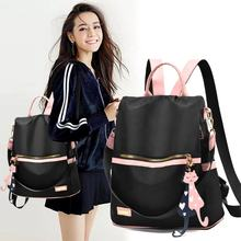 military style laptop bags backpack women bag for college girls korean