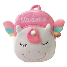 cute rainbow unicorn shoulder bag pink plush backpack unicorn for kids