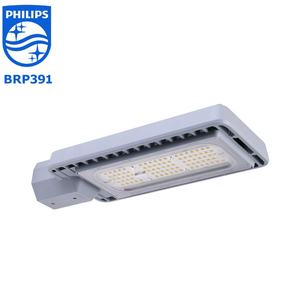 Prix Philips lampadaire Led BRP392 80W Original