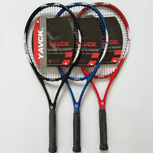 High Quality Wholesale Customizable Super Light Aluminum Alloy Oxford Nylon Strings Tennis Racket