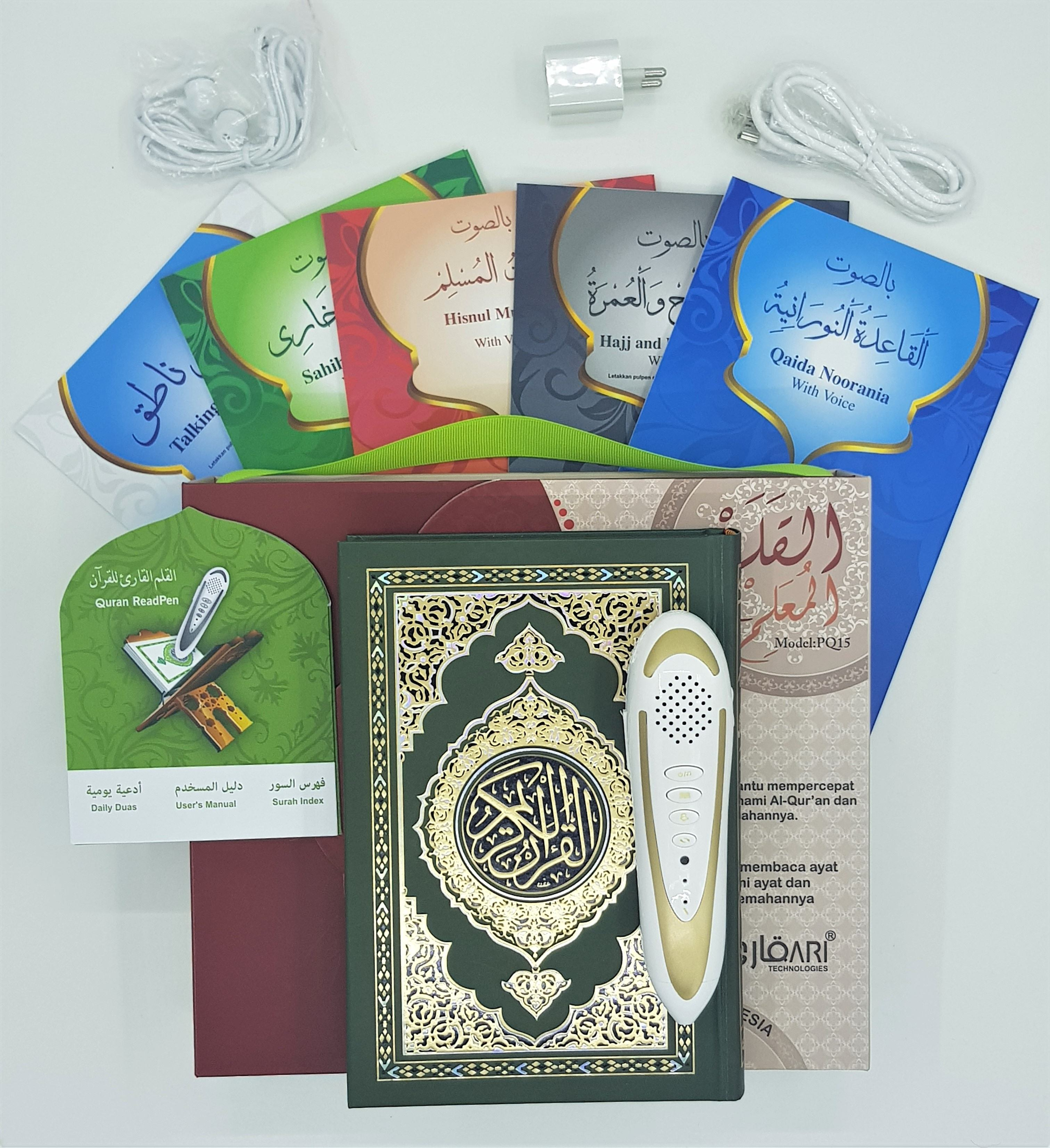 Quran Read pen best design for Indonesia and Malaysia certified from LPMQ