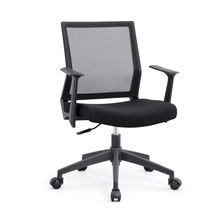 Factory direct sale office chairs mesh material swivel chair office furniture