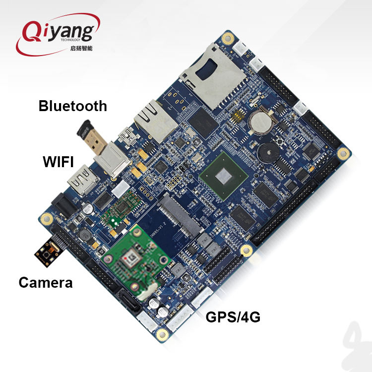 A rank I.MX6 ARM control android audio TV box circuit board