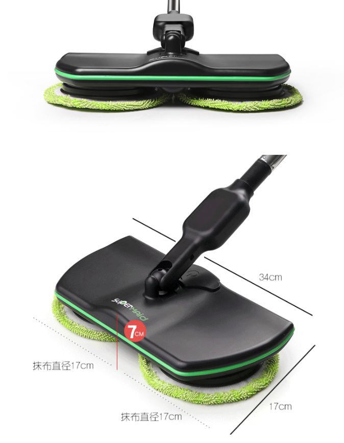 Handheld Household Cleaning Mop Rechargeable Powered Scrubber Polisher Mop Carpet Tile Sweeper Wireless Electric Mop