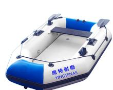 CE inflatable water play equipment rowing boats B200 0.9mm thick for 2 person
