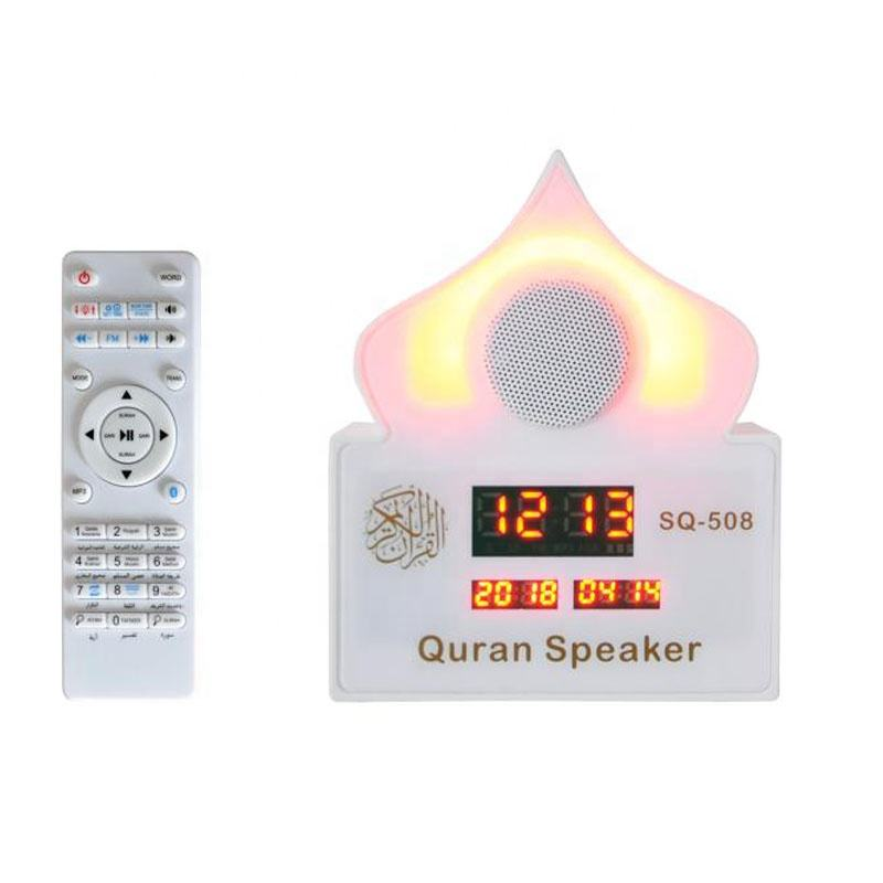 Azan Clock Digital Quran Player Gift Favors LED Speaker Lamp Islam Electronic Audio Speakers Decorative Islamic Bluetooth Lights