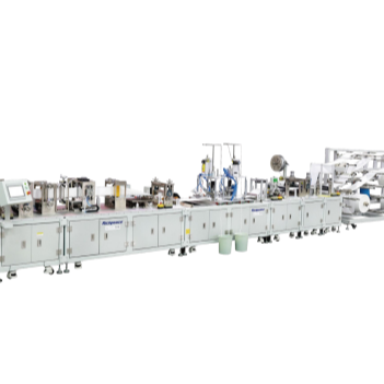 Richpeace N95/KN95 Mask Production Machine