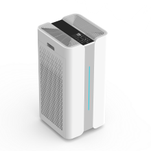 2020 new arrival  air purifier P8802 UVC Disinfection