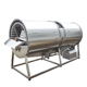 For Restaurant Ligong Industrial Full Automatic Potato Cassava Carrot Peeler Washer Peeling Washing Machine