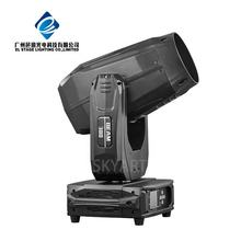 Professional DJ Lighting 380W 17R 350W Beam Moving Head Light