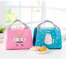 Portable Reusable Cooler Tote Cute Bag For Kids Insulated Lunch Bags for Women