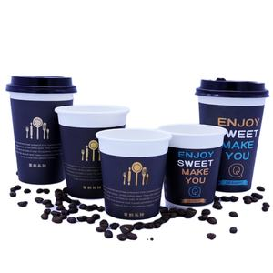 Polystyrene cups_takeaway paper cups_cheap coffee cups with lids disposable double wall ripple wall