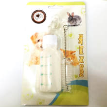 Plastic 50 ml Baby Pet Dog Cat Animal Puppy Milk Water Feeding Nursing Bottle With Extra Nipple And Brush