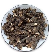 2020 LATEST GOODS Air Dried Black Morel Mushroom Wholesale Price