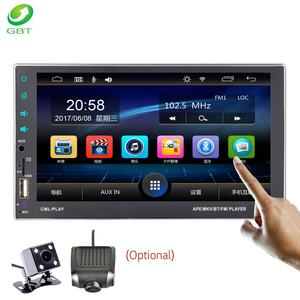 Din rádio Auto 7 2 polegadas HD Tela de Toque de Capacitância Bluetooth Display Digital Mirrorlink MP5 Player Do Carro USB FM AUX