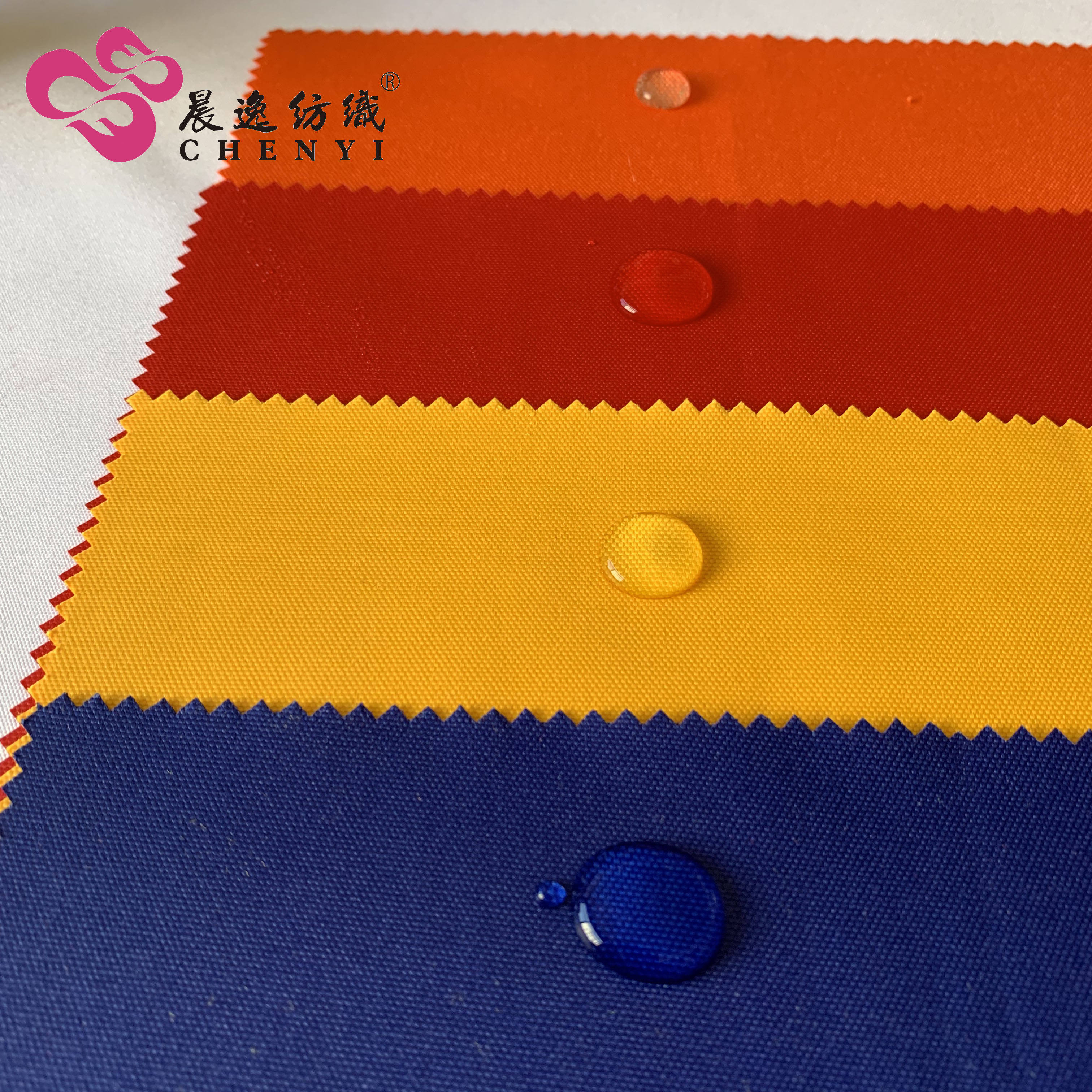 Factory price 600D polyester oxford fabric