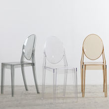 wholesale Mid Century Dining Furniture Modern Luxury PP Plastic Transparent Crystal Clear Ghost Chair with Oval Back