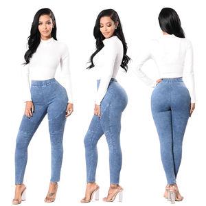 Catalogo De Fabricantes De Jeans Para Mujer Europea De Alta Calidad Y Jeans Para Mujer Europea En Alibaba Com