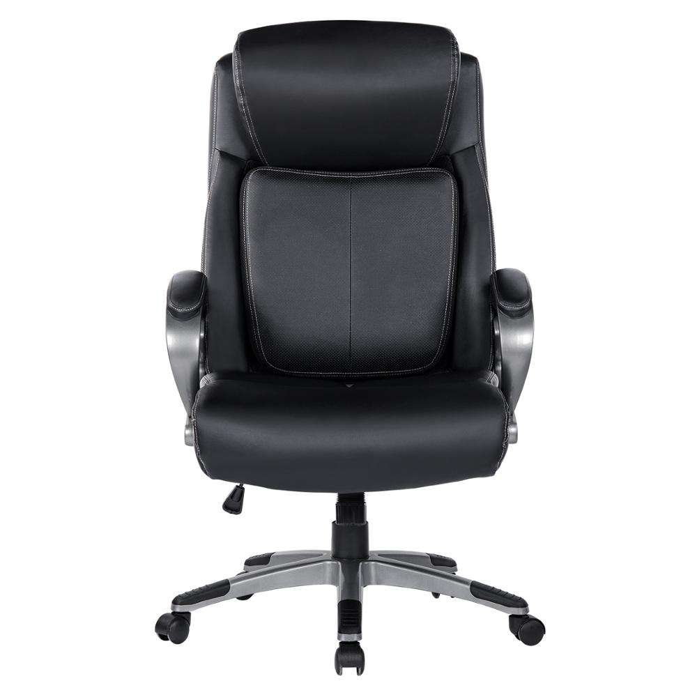 Amazon sells ergonomic swivel office chair