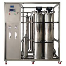 Large industrial filtration water purifier system RO reverse osmosis water treatment equipment machinery plants